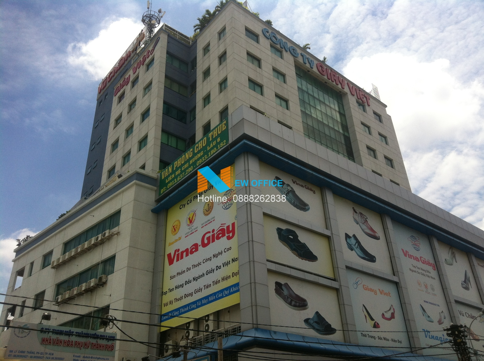 Giầy Việt Building